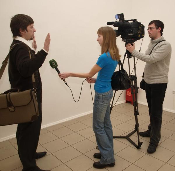 Инь ян интервью даёт сергей мартин